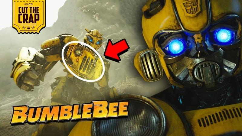 Что показали в трейлере Бамблби/Bumblebee | Трансформеры 2018