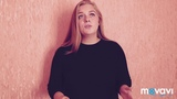 Настюша Латышева - Раньше я была малышкой