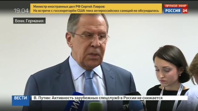 Новости на Россия 24 Лавров рассказал о первой встрече с новым госсекретарем США