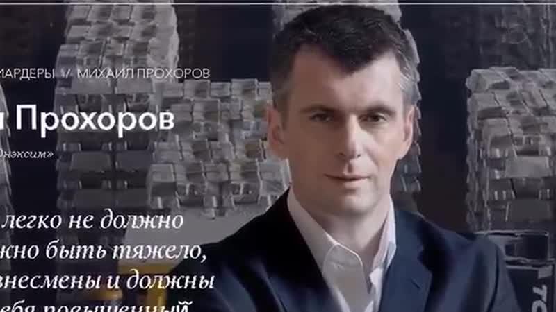 Сергей Брилев_ его двойное гражданство – это частный случай или смена курса