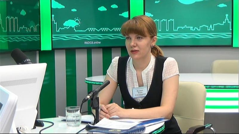 Гость на Радио 2 Поливач Ольга главный специалист отдела соцзащиты Ленинского округа