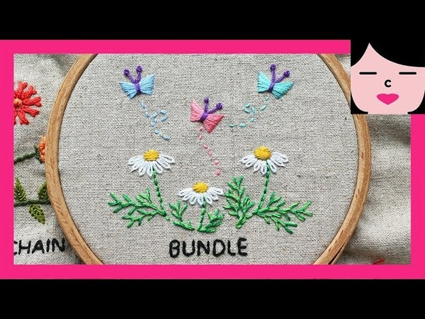 Hand embroidery sheaf stitch butterfly chamomile flowers 번들 스티치 프랑스자수 캐모마일과 나비 수놓기