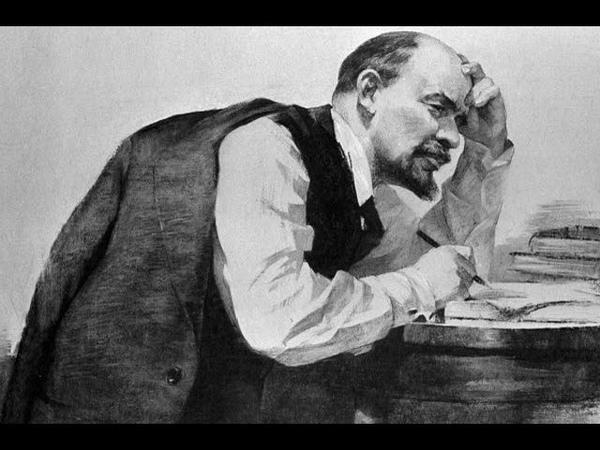 В.И. Ленин. Лучше меньше, да лучше