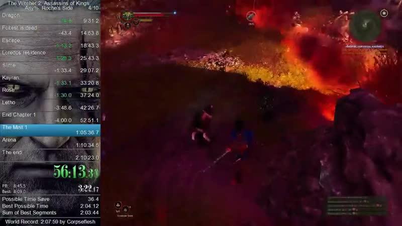 The Witcher 2 Any% WR Время прохождения 2 06 16 RTA