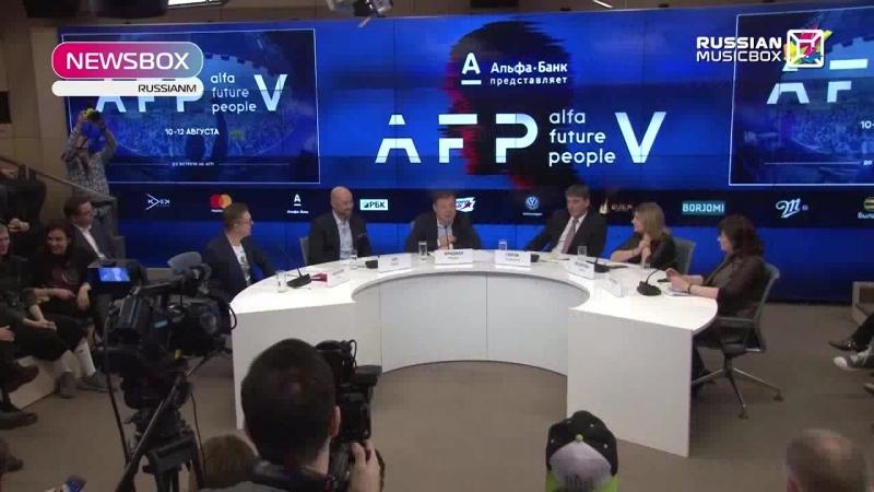 Пресс-конференция Alfa Future People (18.04.18, Newsbox)