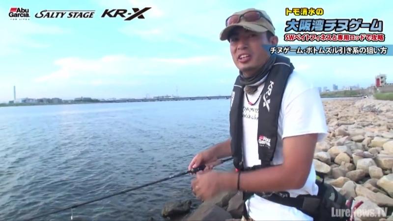 SWベイトフィネスと専用ロッドで大阪湾チヌゲーム-トモ清水実釣-前編