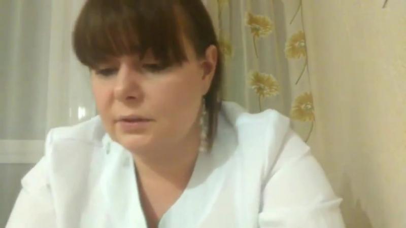 Рамазанова Юлия Сергеевна, врач акушер гинеколог, г Волгоград