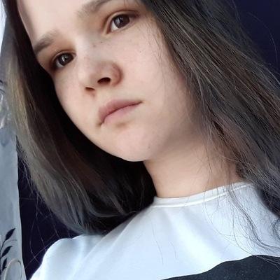 Эвелина Хакова