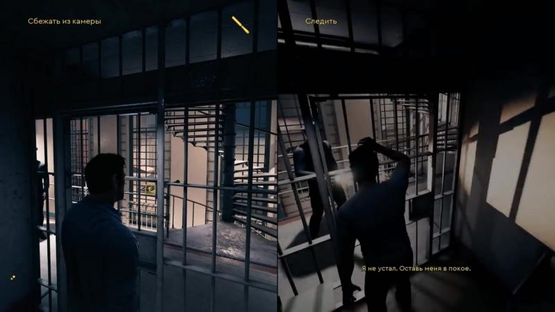 [TheBrainDit] ПОБЕГ ИЗ ТЮРЬМЫ? ГОТОВИМ ПЛАН! - A Way Out 2
