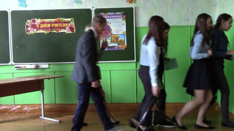 Сценка на день учителя 11 класс Малонагаткинская школа 2018