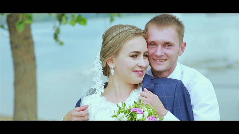 Свадьба Артура и Любы.8 августа 2018 года