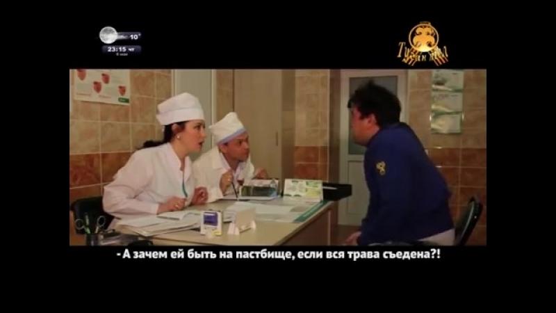Татарча мәзәкләр(3)