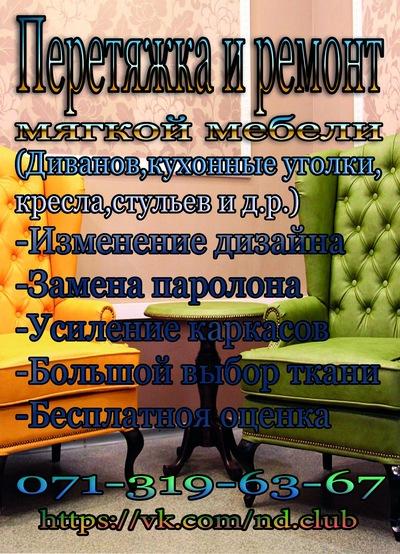Μаксим Αвдеев