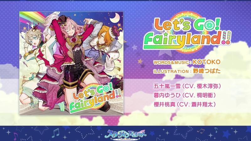 スターリィパレット『Let's Go! Fairyland!!』(ショートサイズver.)