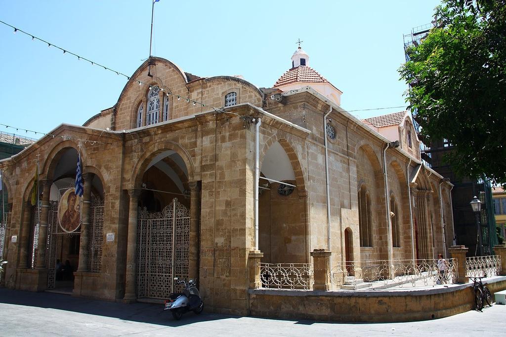 XXLzrZpaubk Никосия (Лефкосия) столица Кипра.