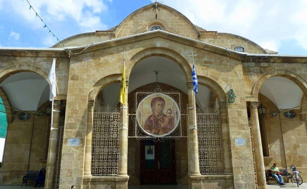 ISyq1F40a4g Никосия (Лефкосия) столица Кипра.