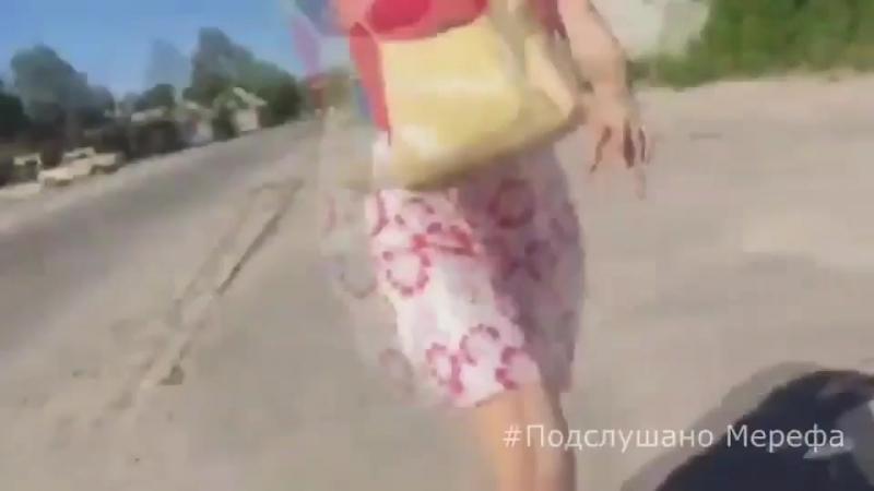 Видео трахания хохлушки