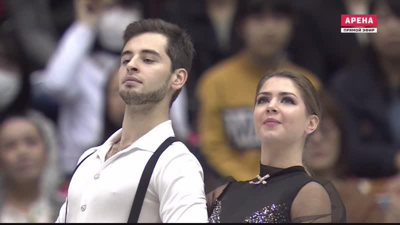 NHK Trophy 2018.Ice Dance - FD. Alexandra NAZAROVA / Maxim NIKITIN