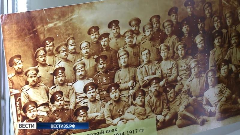 Забытые лица великой войны новая выставка открылась в Вологде