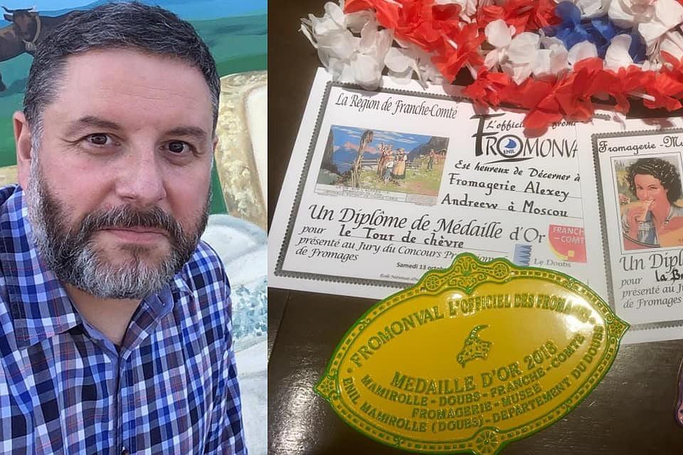 Российский сыр стал лучшим на сырном конкурсе Fromonval во Франции