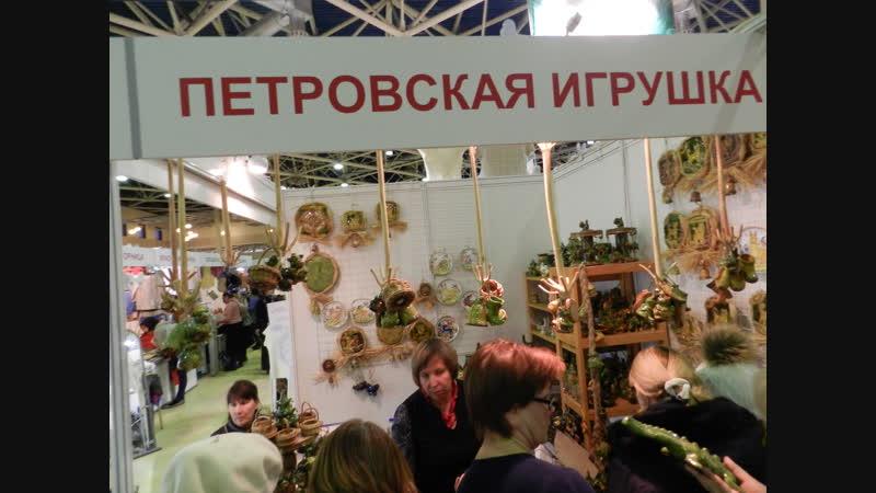 Петровская игрушка 23 12 18 выставка ярмарка Ладья