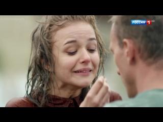 Любовь Константинова в сериале