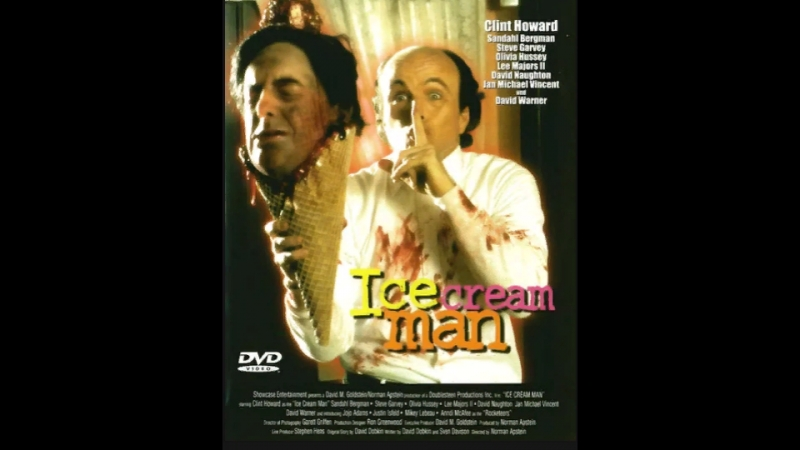 Мороженщик Ice Cream Man 1995 Гаврилов