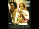 Мороженщик / Ice Cream Man, 1995 Гаврилов