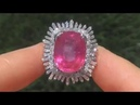 GIA Certified 11 07 Carat Unheated Burma Ruby Diamond Cocktail Ring Solid 18k Gold
