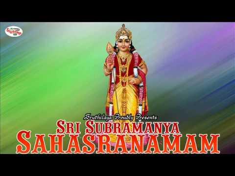 Sri Subramanya Sahasranamam