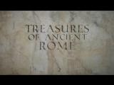 Сокровища Древнего Рима 3 серия Империя наносит ответный удар / The Treasures of Ancient Rome