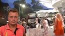 Семченко: в Киеве ракетная установка протаранила Торговый центр