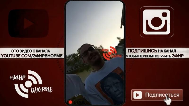 Гуф, Deemars, Gunz, С4 Альбом OG в предзаказе, о Kizaru, Клипе OG