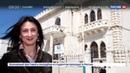 Новости на Россия 24 • Ассанж назначил денежное вознаграждение за помощь в расследовании убийства журналистки