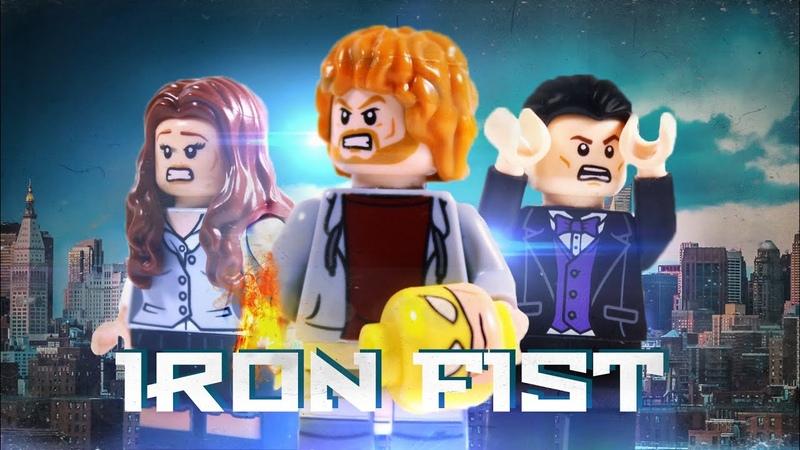 Lego Immortal Iron Fist Ep 2 «Survivor» [Железный Кулак