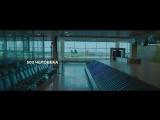 S7 Airlines #одинмироднакоманда