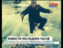 Брата мэра Черемхово за избиение учительницы и её отца оштрафовали на 11 тысяч рублей