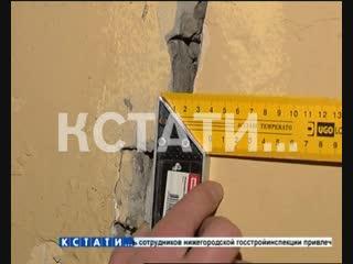 Треск ломающейся стены разбудил жителей дома в Канавинском районе