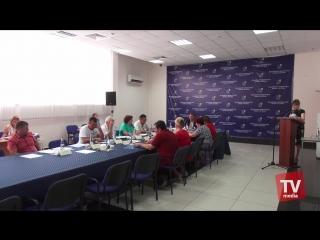 Заседание Касимовской городской думы от 16.08.