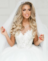 51059f4f904 Свадебный Салон Sophie Bridе