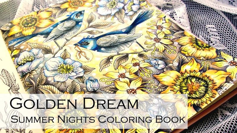 Golden Dream Adult Coloring Book Summer Nights Sommarnatt by Hanna Karlzon