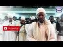 الشيخ القارئ عبدالرشيد صوفي أجمل تلاوة ها15