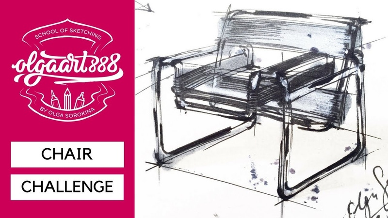 ✏️CHAIR CHALLENGE: how to draw Marcel Breuer's Wassily chair. Episode 1
