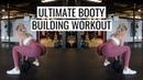 Тренировка ног и ягодиц с гантелями DUMBBELL BOOTY BUILDING LEG WORKOUT