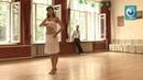 TVJAM Аргентинское танго положение корпуса