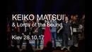 Keiko Matsui/Кейко Мацуи - Kiev 28.10.17, Concert-Service