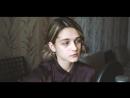 Мэйти - Ева -- cover by Ann Kovtun