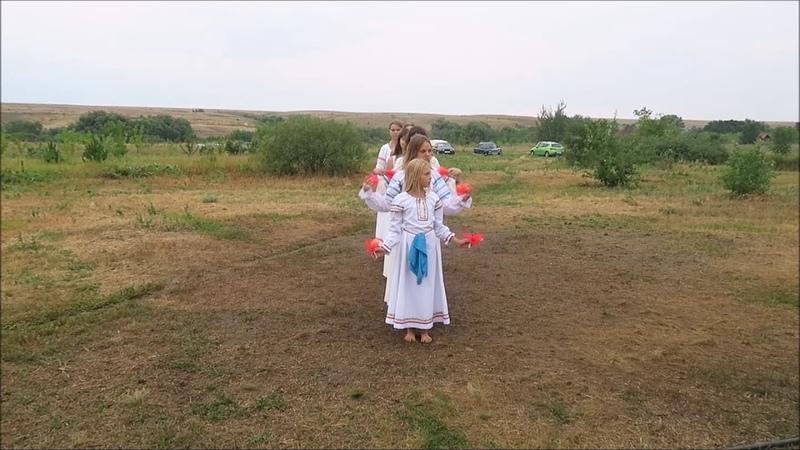 Танец Дева Земля, праздник День Земли 23 июля 2017г, ПРП Росток