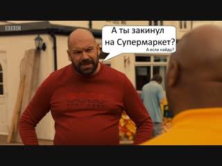 Король Гари / King Gary s01 e01 Барбекю (Пилот) DVO SNK-TV ()