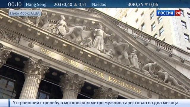 Новости на Россия 24 • Делавэр офшорный рай на территории США